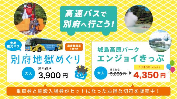 アプリ どこ バス 仙台